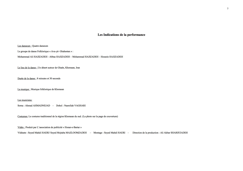 Introduction7.jpg