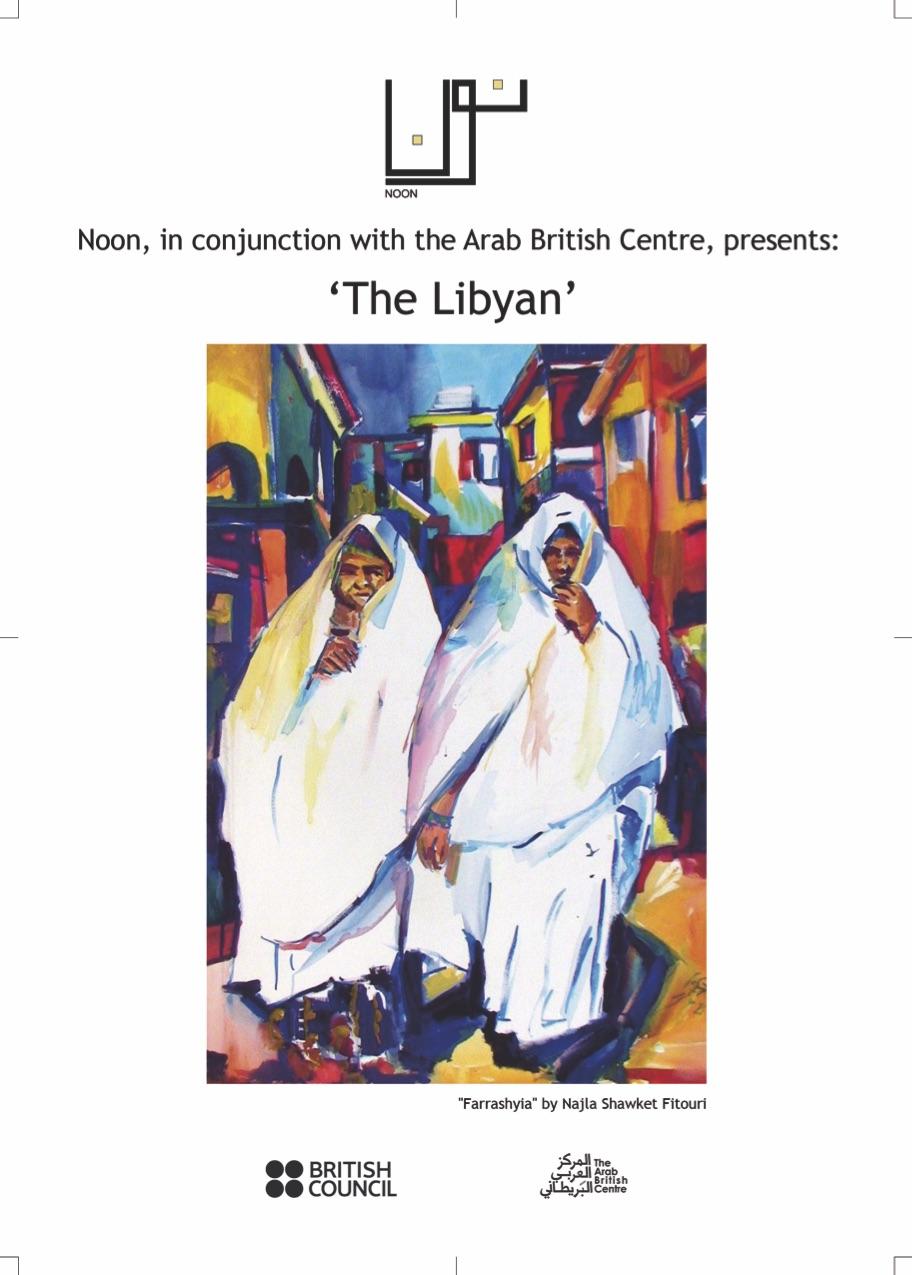 01_'The Libyan' By Noon Art.jpg