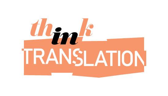 TiTrans-logo-pink.jpg