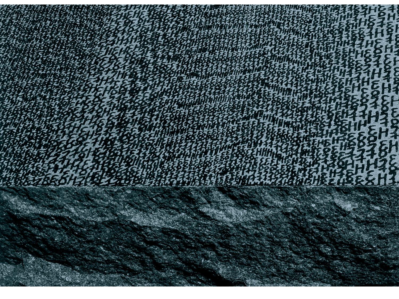 07_granite_bed_new.jpg