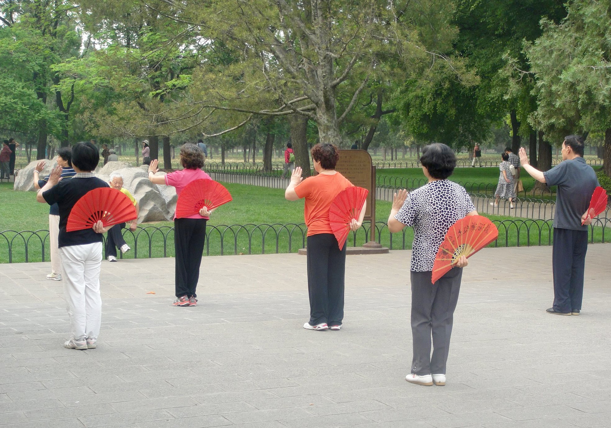 Fan Dance in Beijing Park