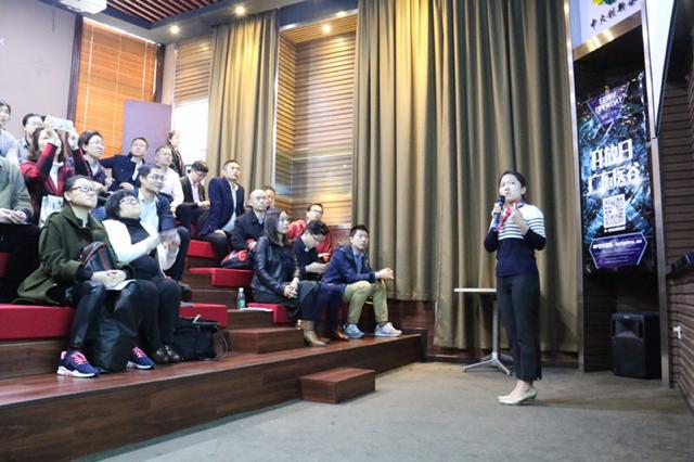 Judy Chan, project manager of Yangguang presenting Ori.ai