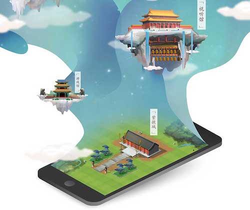 Beijing Palace Museum, Credit: Blooloop
