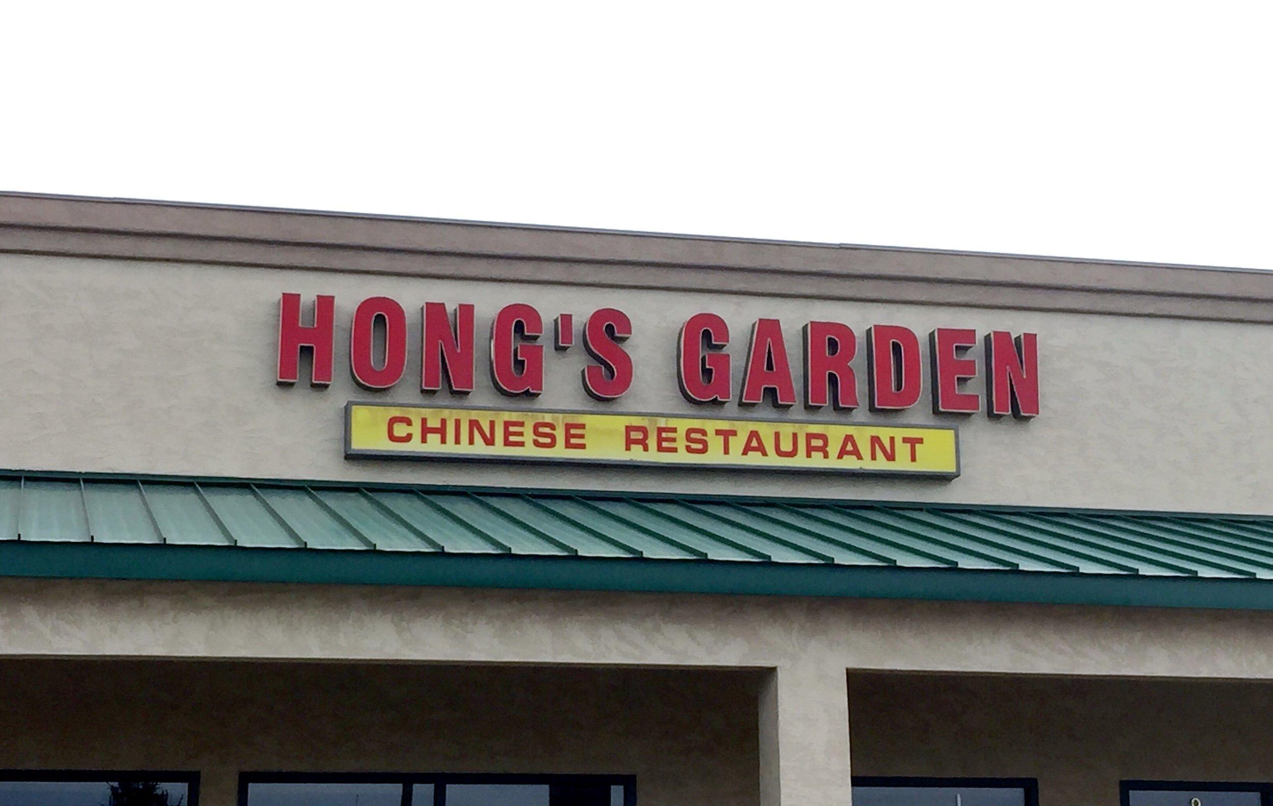 Hong's Garden Restaurant sign 1