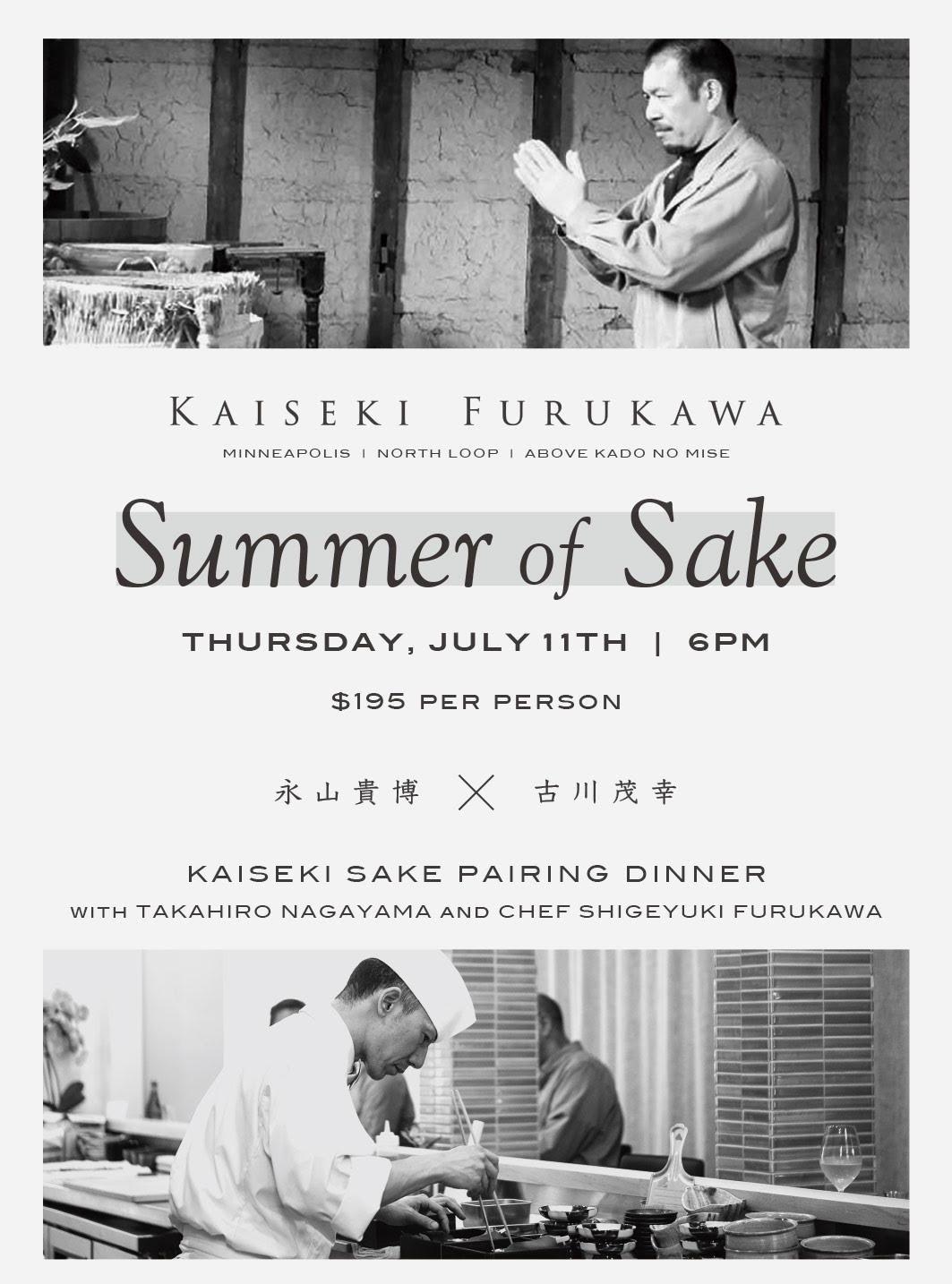 summer-of-sake.jpg