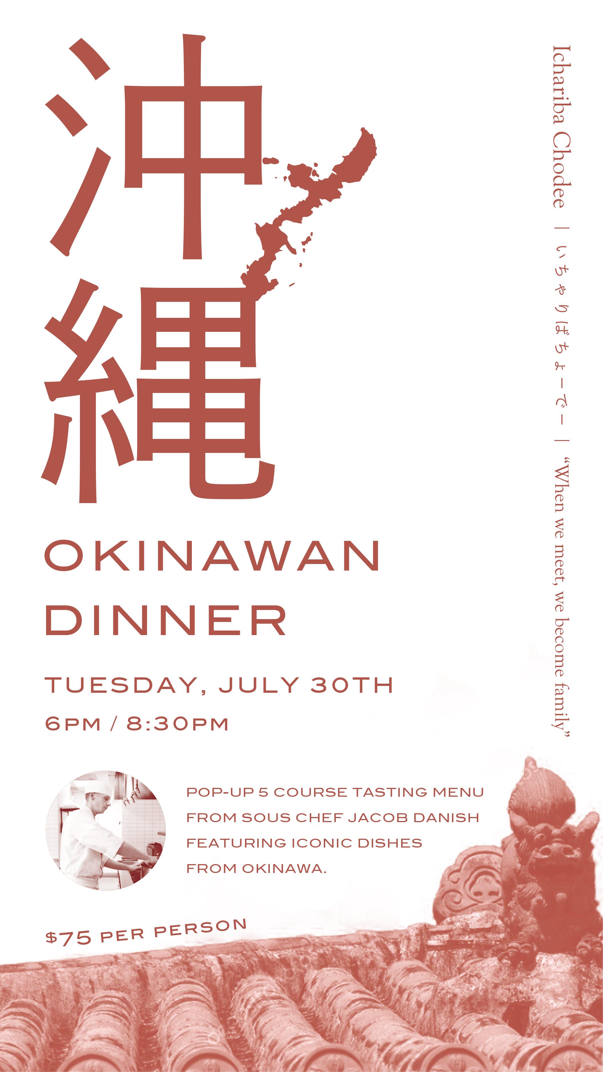 Ichariba Choodee: Pop-Up Okinawa Tasting Menu