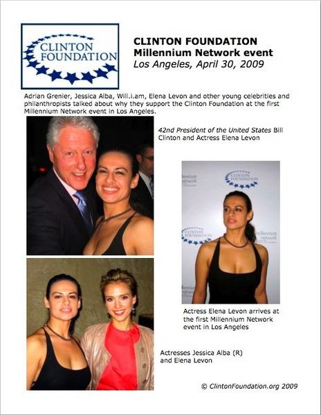 clinton-foundation-bill-elena-levon-jessica-alba.jpg