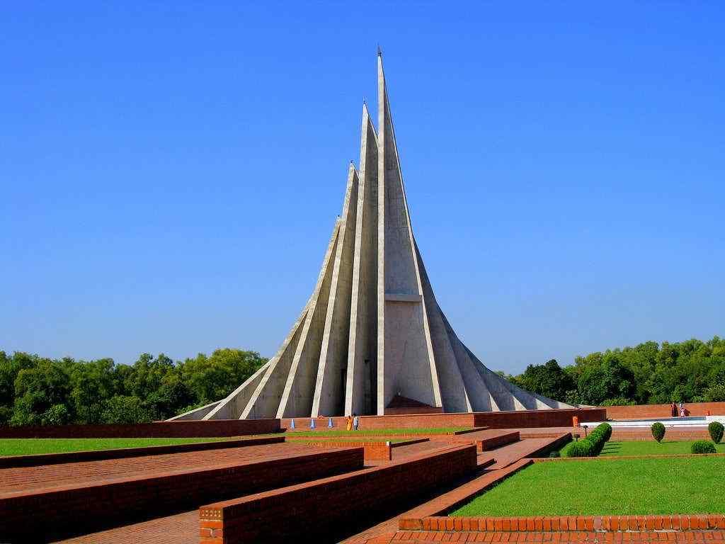 Bangladesh Martyrs' Memorial