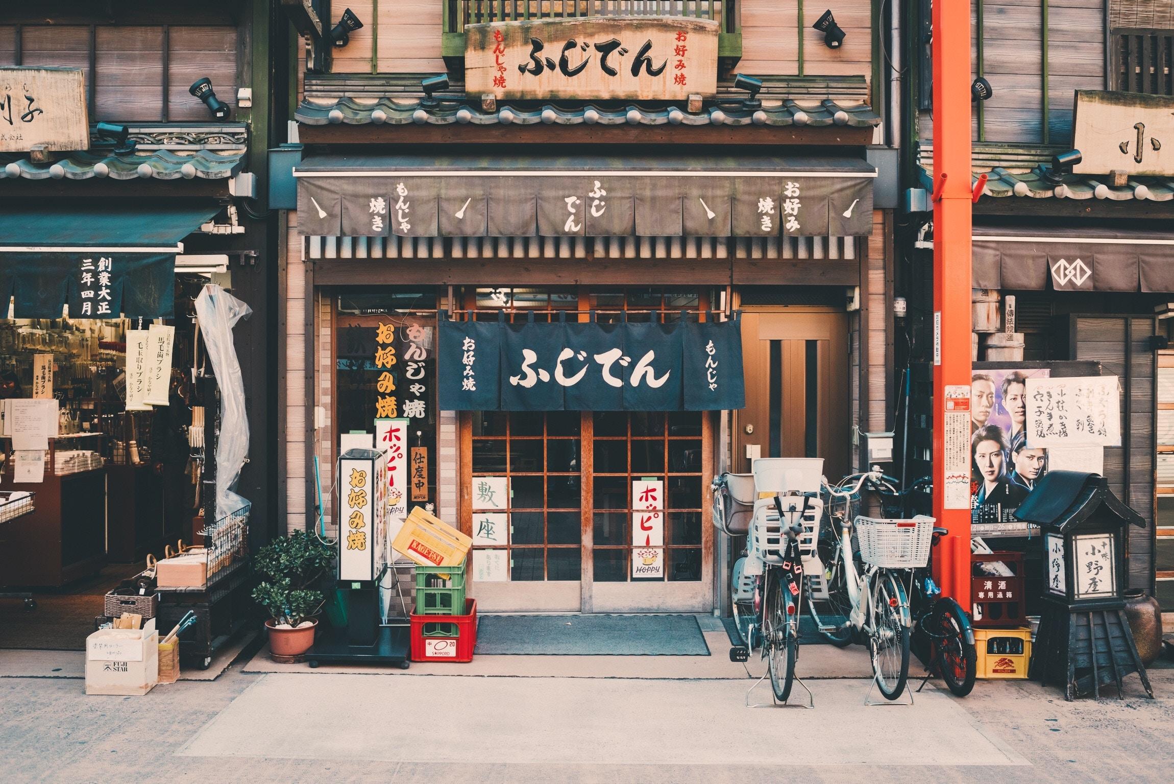 3 week itinerary japan