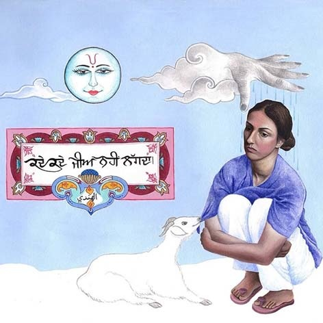 One of Keerat's many illustrations in her signature 'dreamlike' style