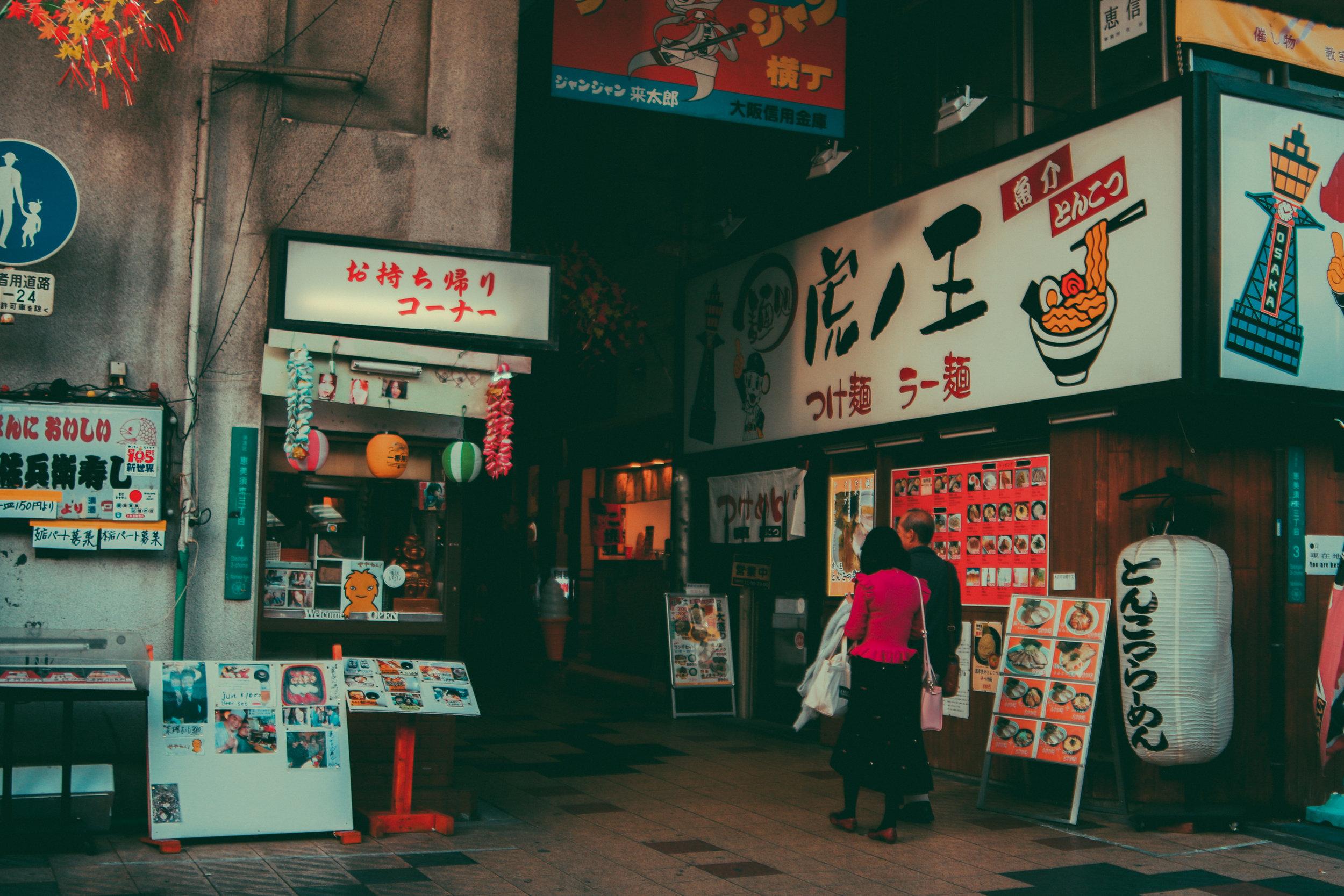 Osaka-10.jpg