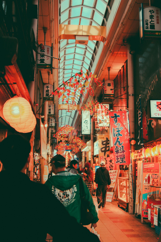 Osaka-11.jpg