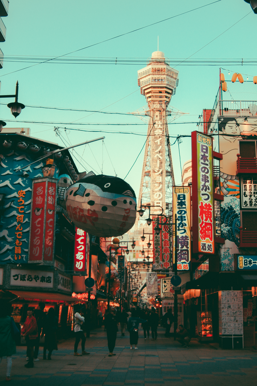 Osaka-16.jpg