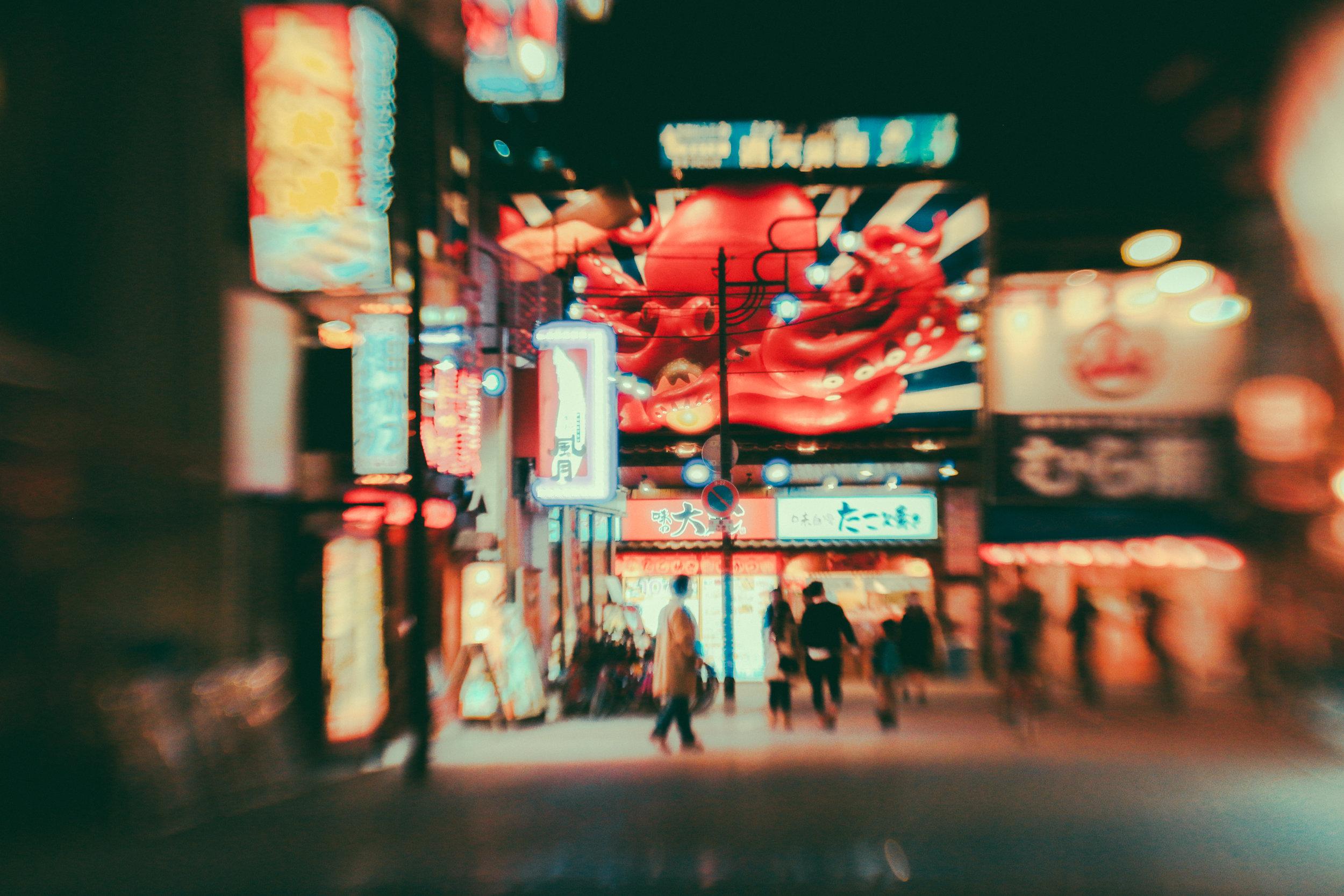 Osaka-29.jpg