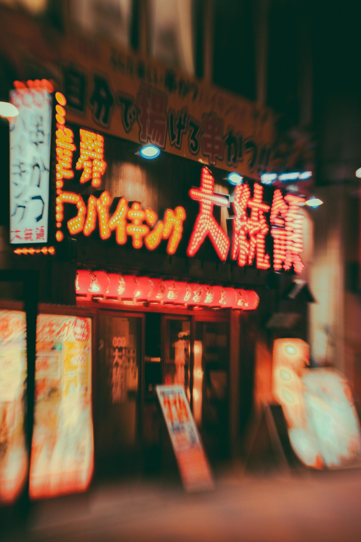 Osaka-33.jpg