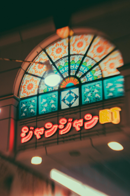 Osaka-45.jpg