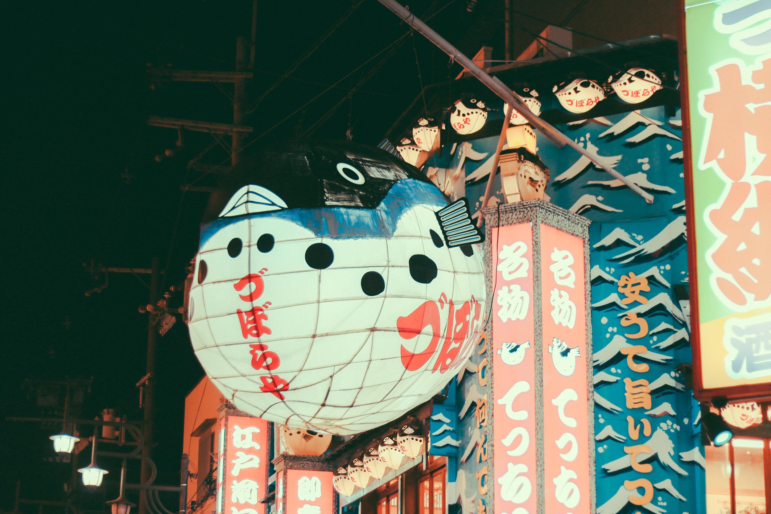 Osaka-86.jpg