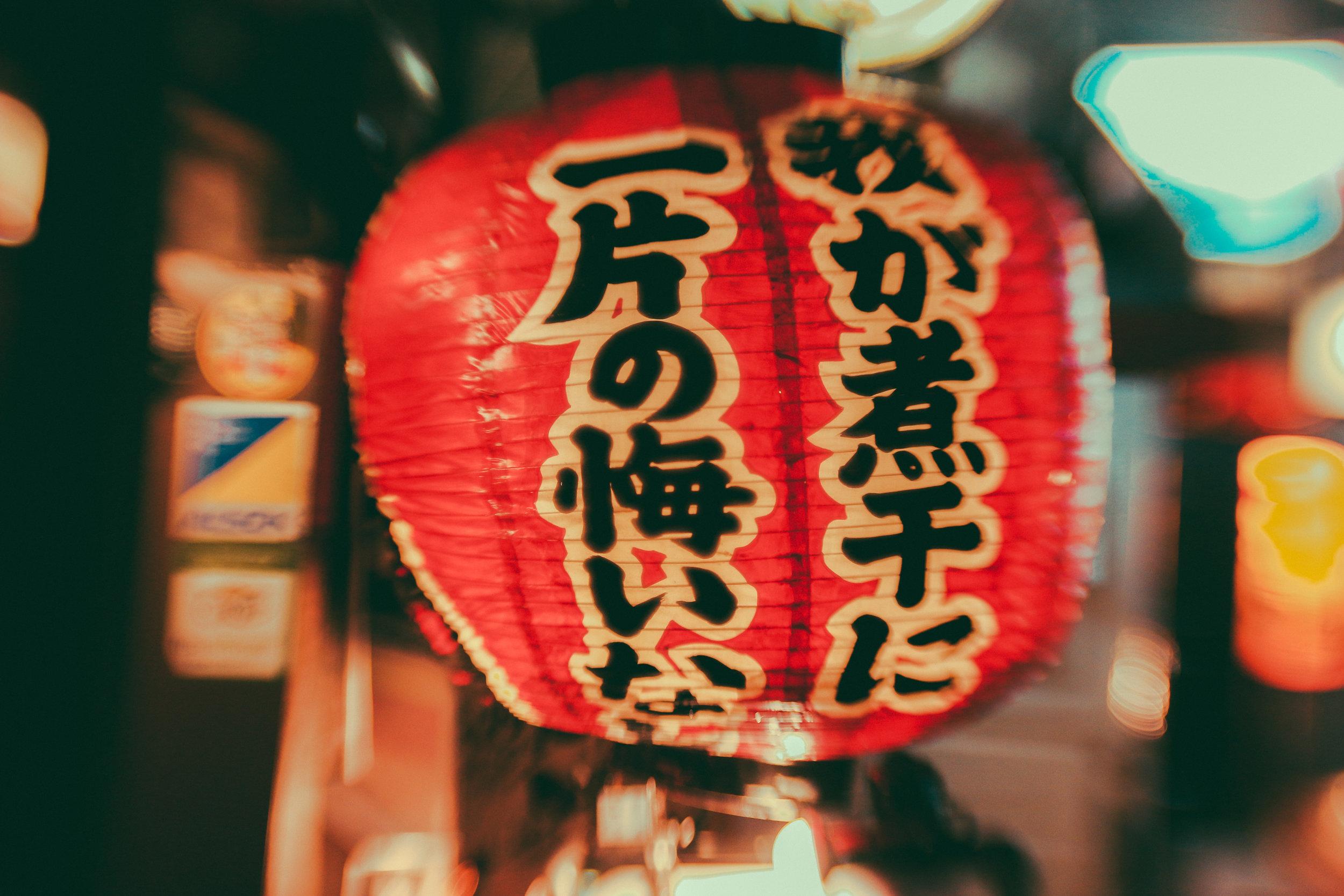 Tokyo-157.jpg