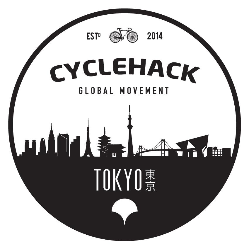Chad Feyen - cycle_hack_2017_logo.jpg