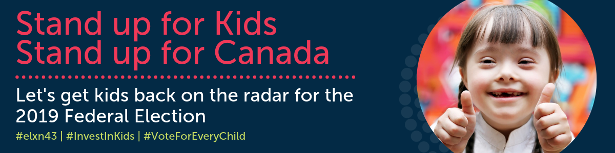 Stand up for Kids Stand up for Canada.png