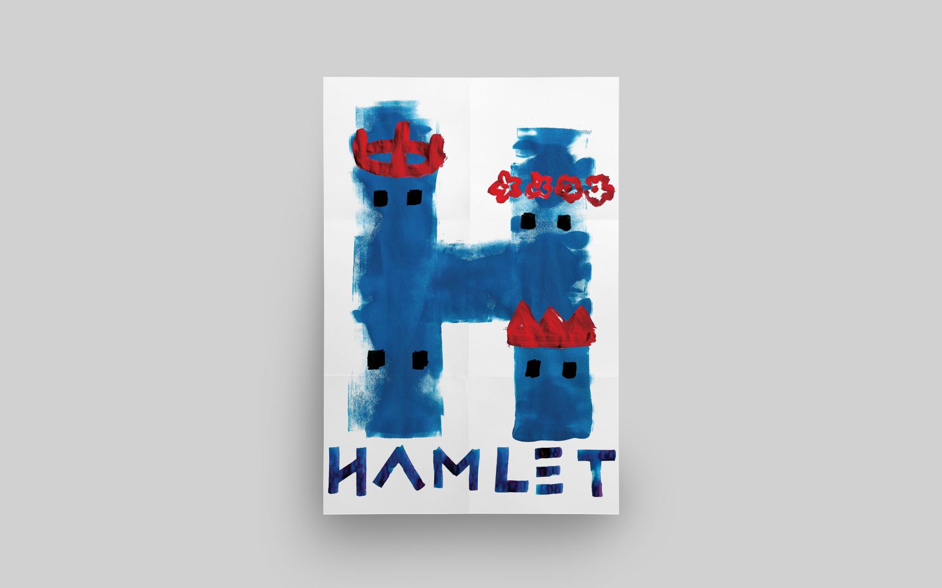 hamlet1.jpg