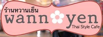 Wann Yen.jpg