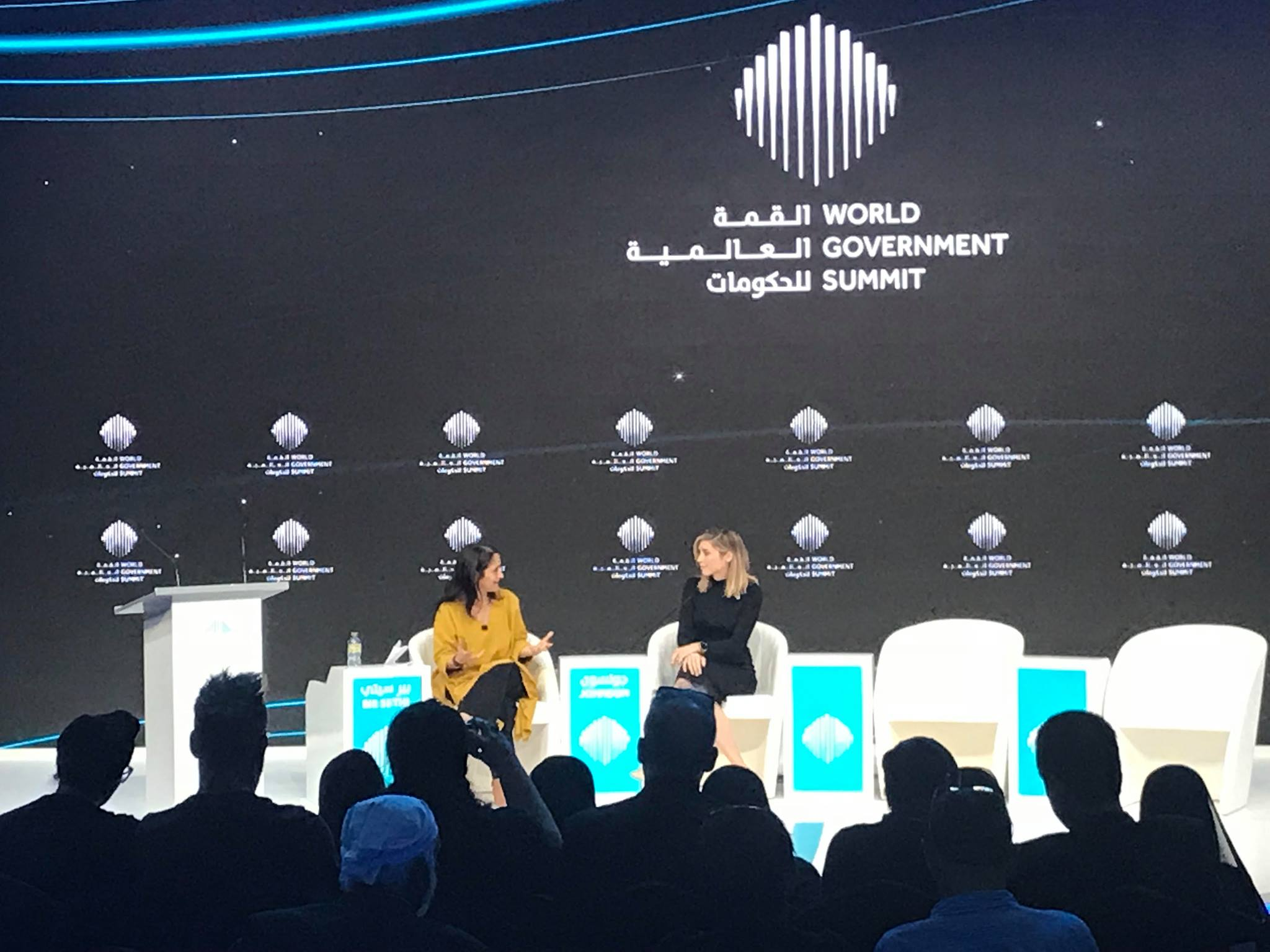 World Government Summit