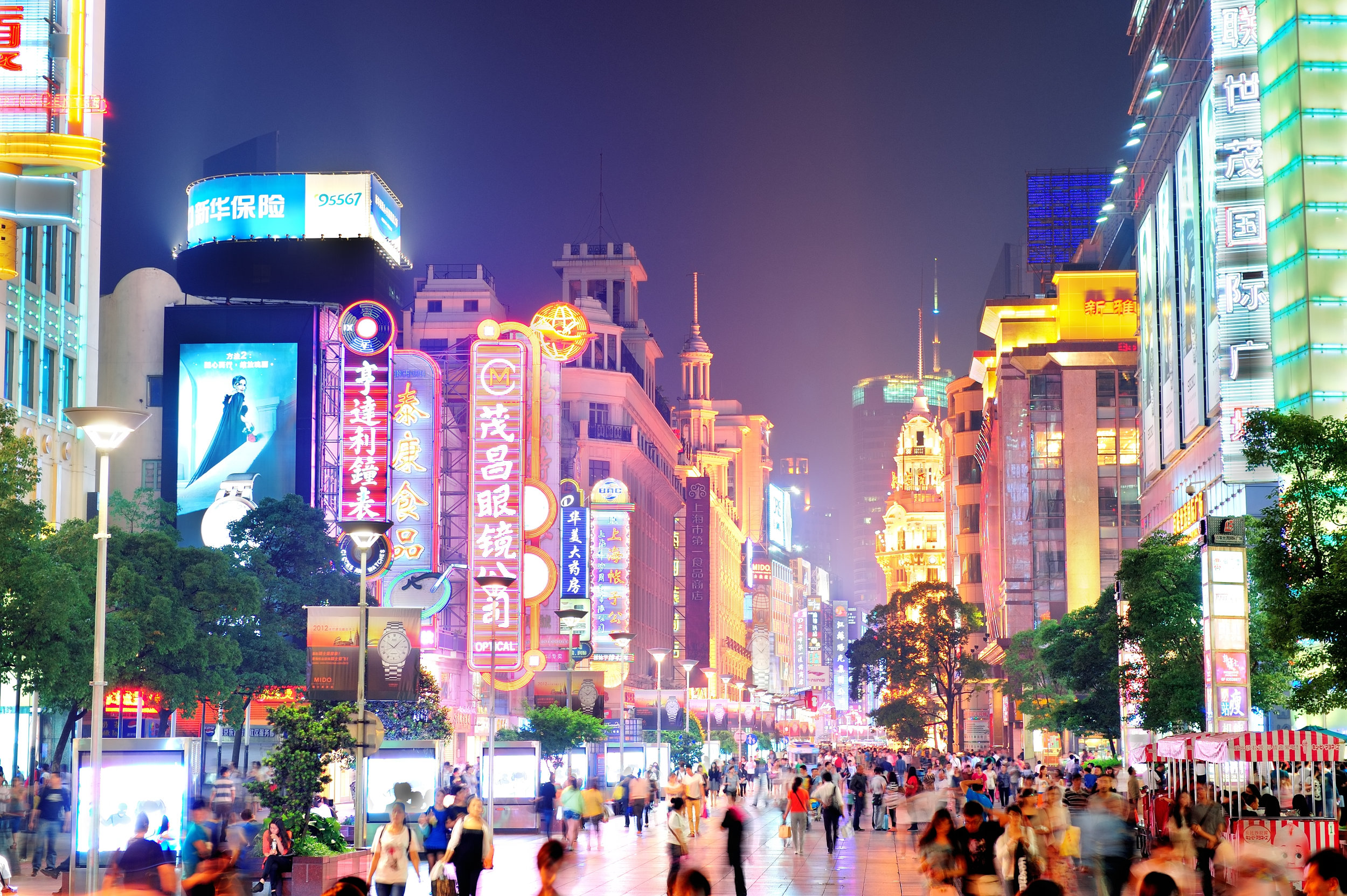 Nan Jing City.jpg