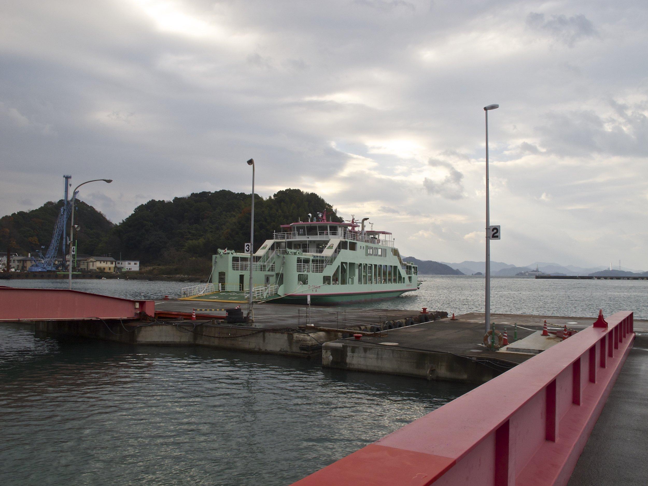 Takehara Ferry Terminal