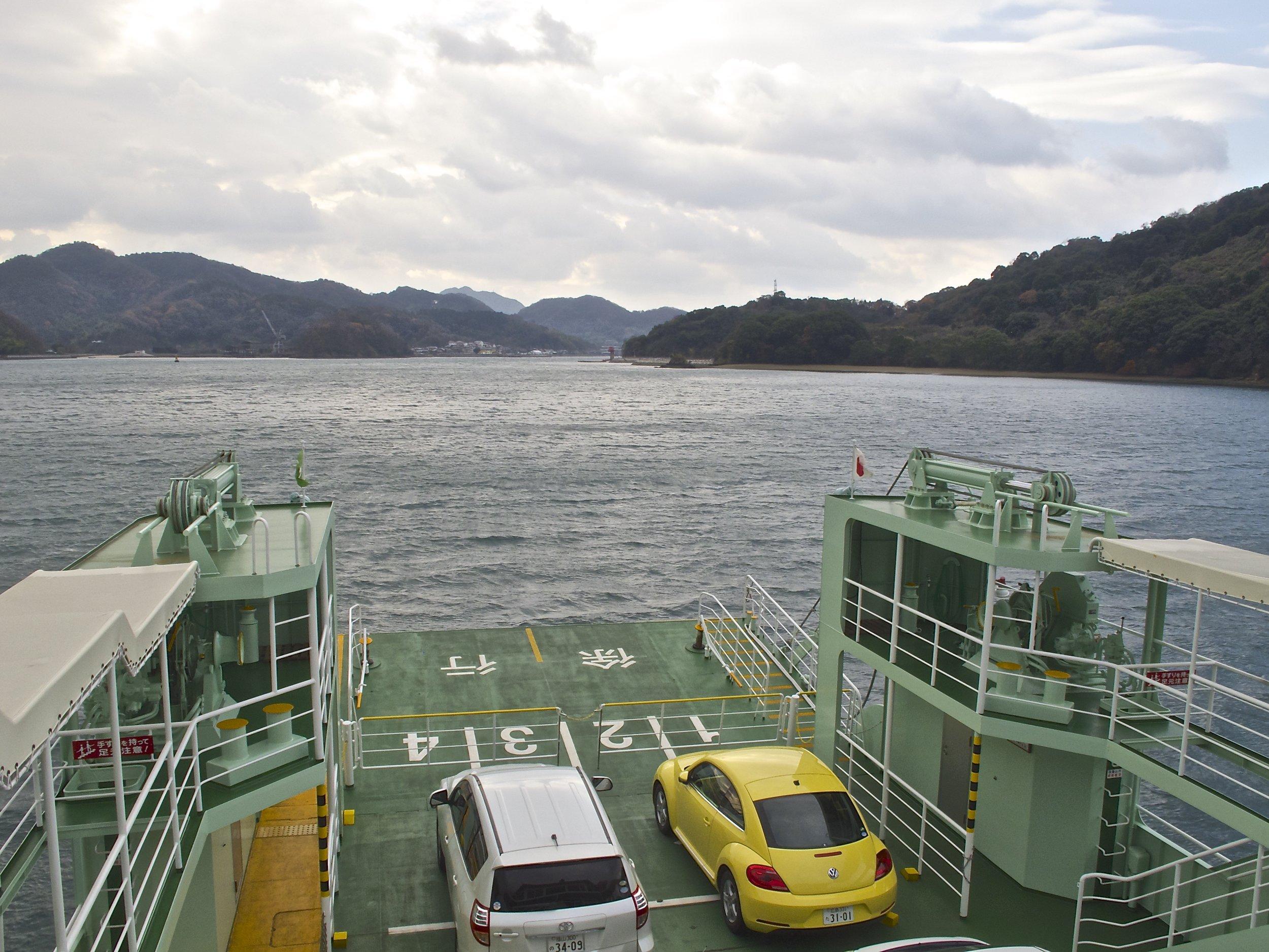 Tarumi Osaki-kamijima