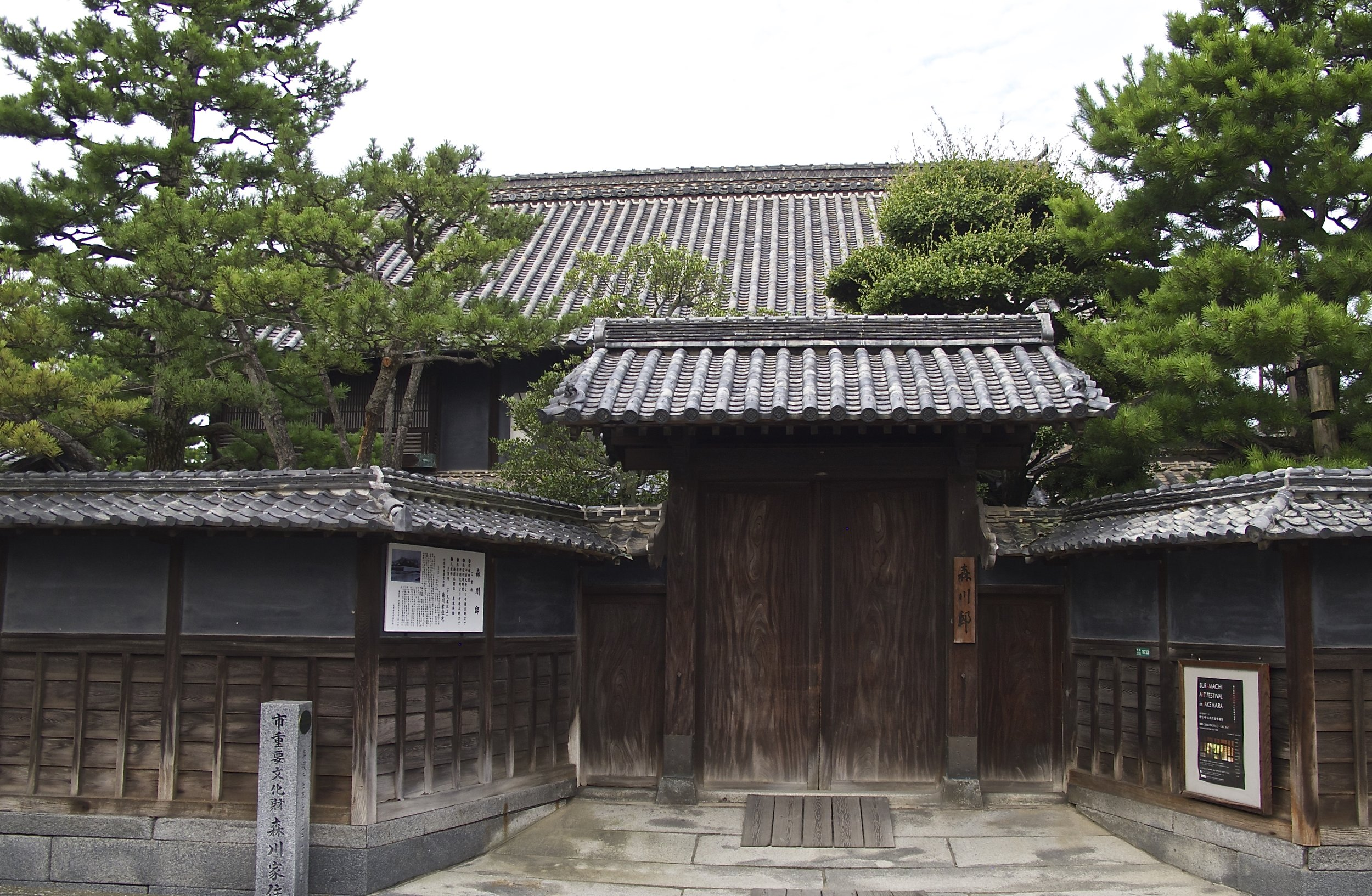 The main gate and entrance hall behind it are from an Edo-era samurai house in the town of Fukuyama further east.