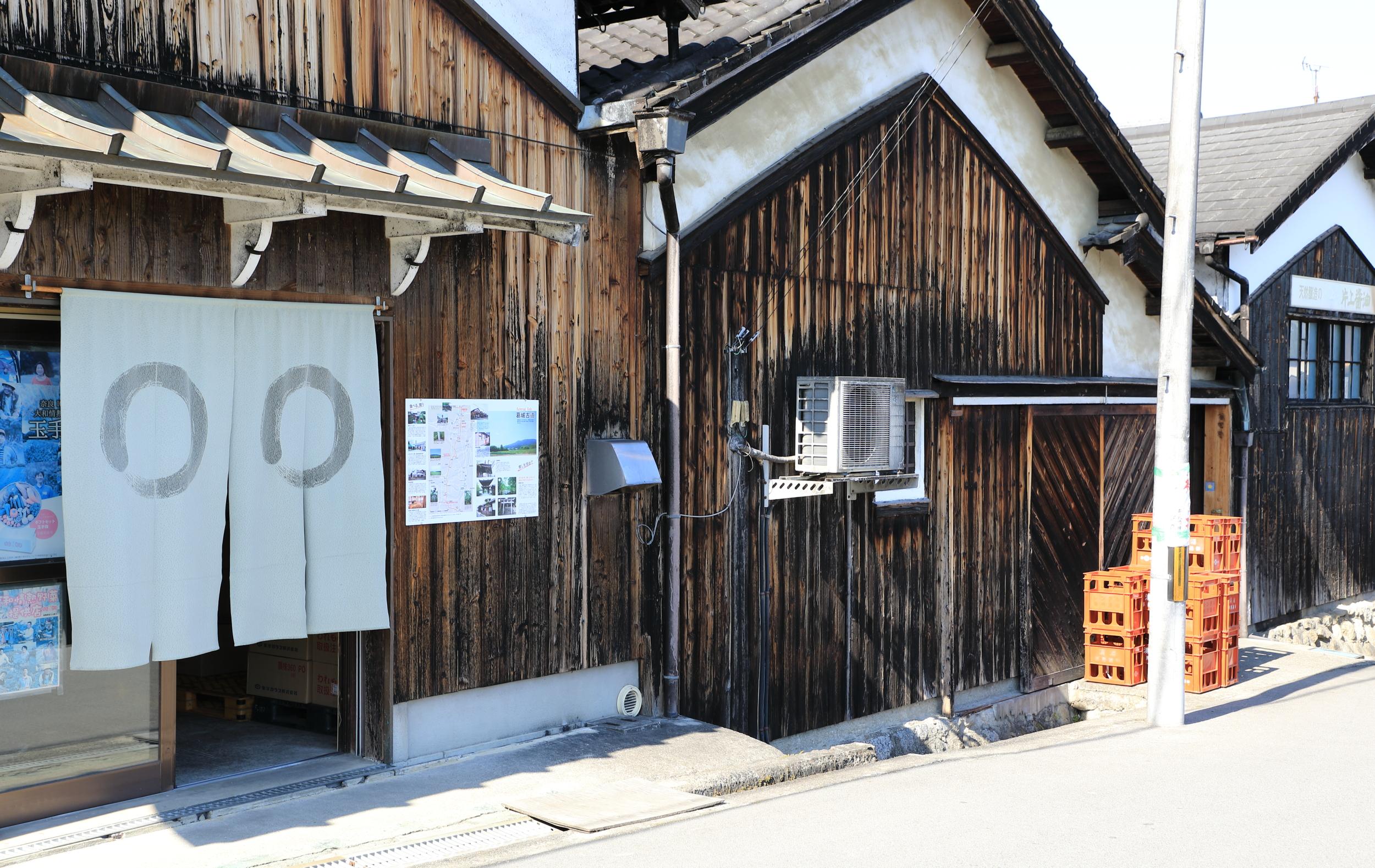 Katakami Soy Sauce shop and brewery.