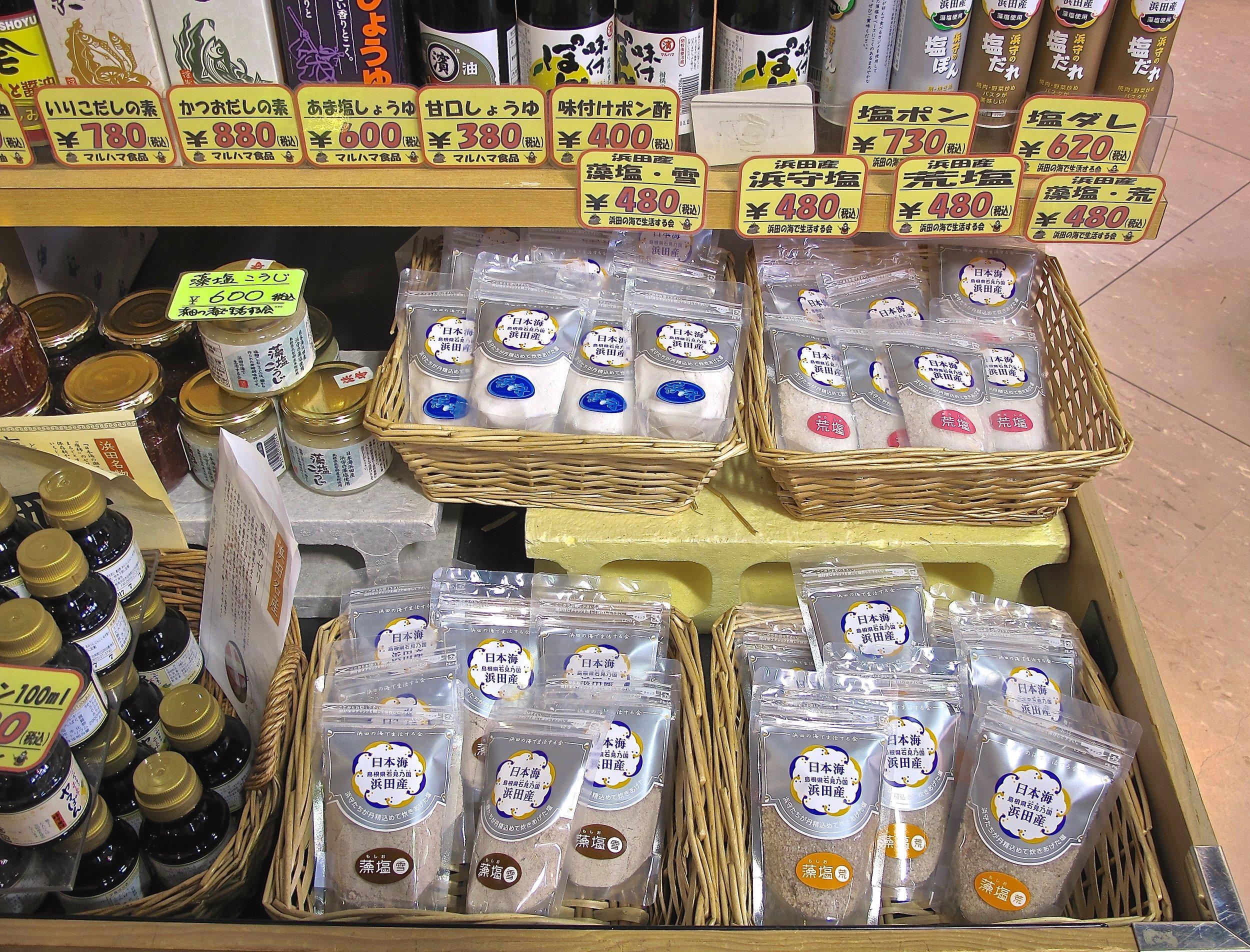 Hamamori no Moshio seaweed and white sea salt for sale at the  Michi no Eki  in Hamada City.