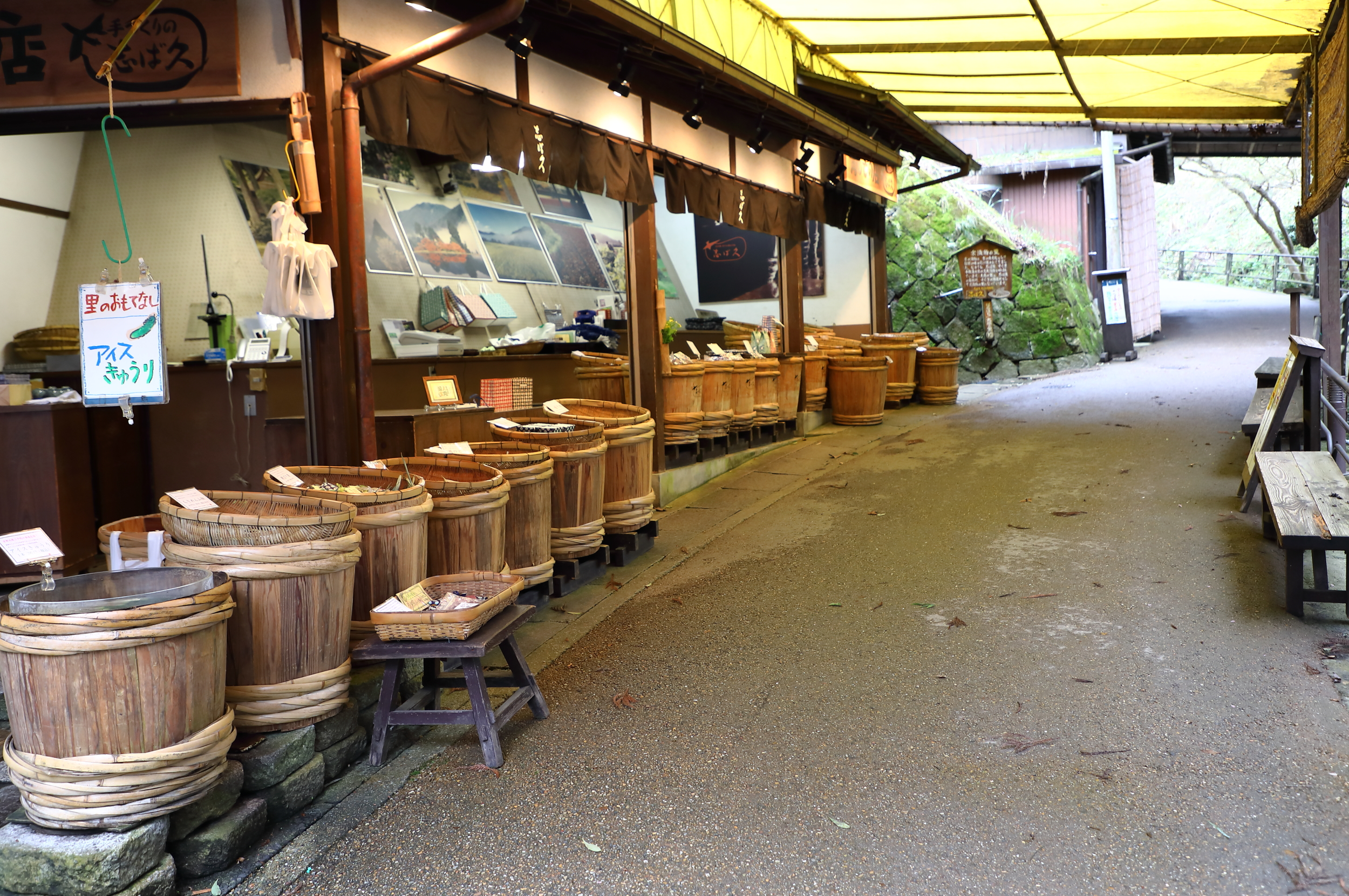 The outdoor stall of Shibakyu's main shop borders the pilgrim's route to Sanzen-in Temple in Ohara.
