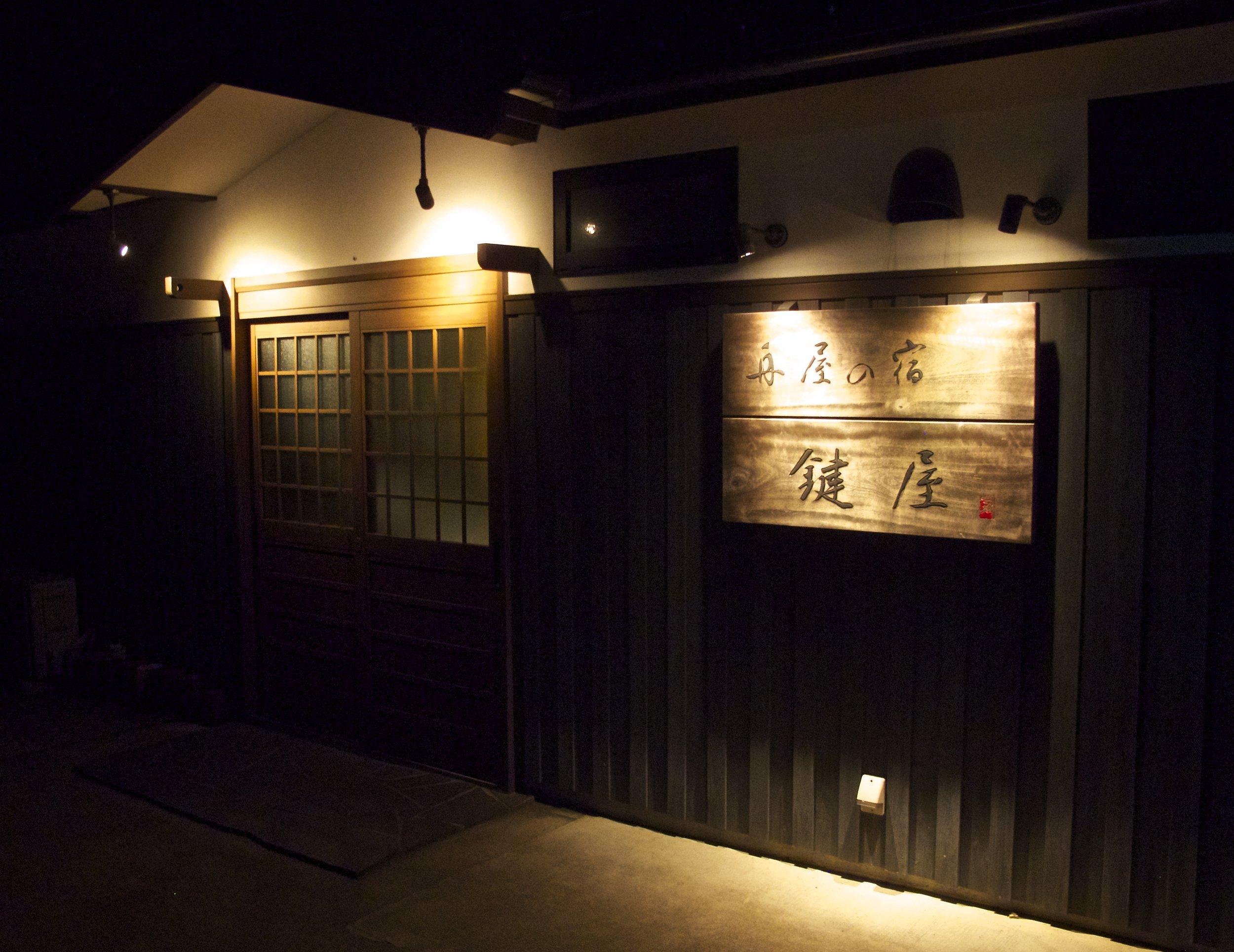 Kagiya Guesthouse
