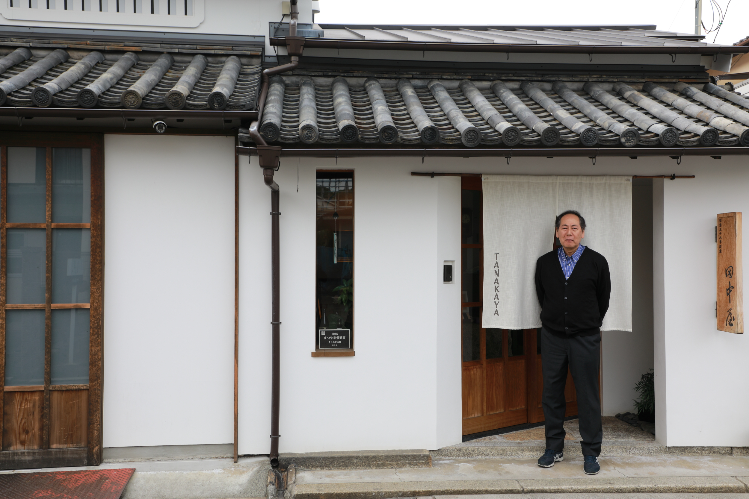 Kazuo Tanaka in front of his family soy sauce brewery in the Mitsuhama district of Matsuyama City.