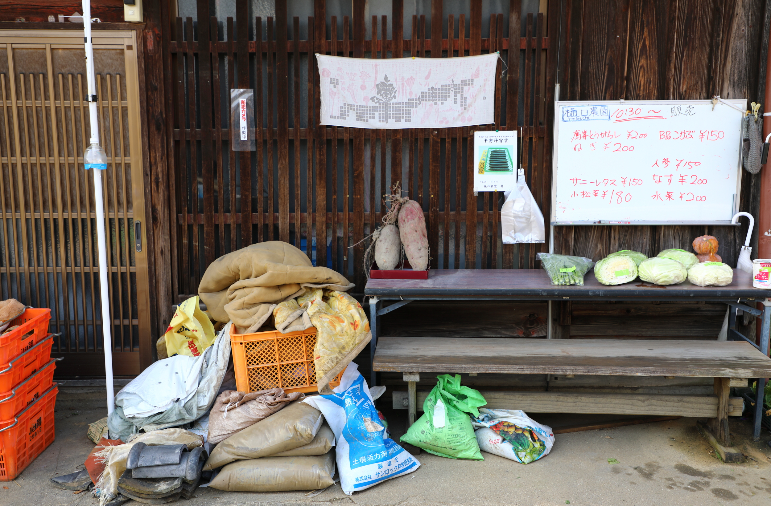 Vegetables for sale on benches in front of Higuchi Farm.