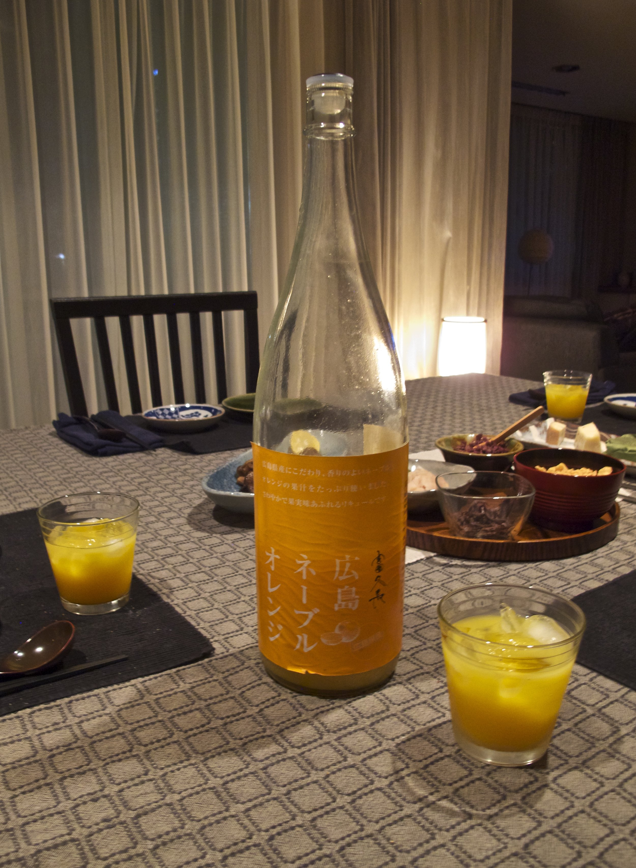 """The all-natural citric acidity of Imada Shuzo's """"Hiroshima Navel Orange"""" sake makes it a healthy and refreshingly delicious drink that stimulates the appetite."""