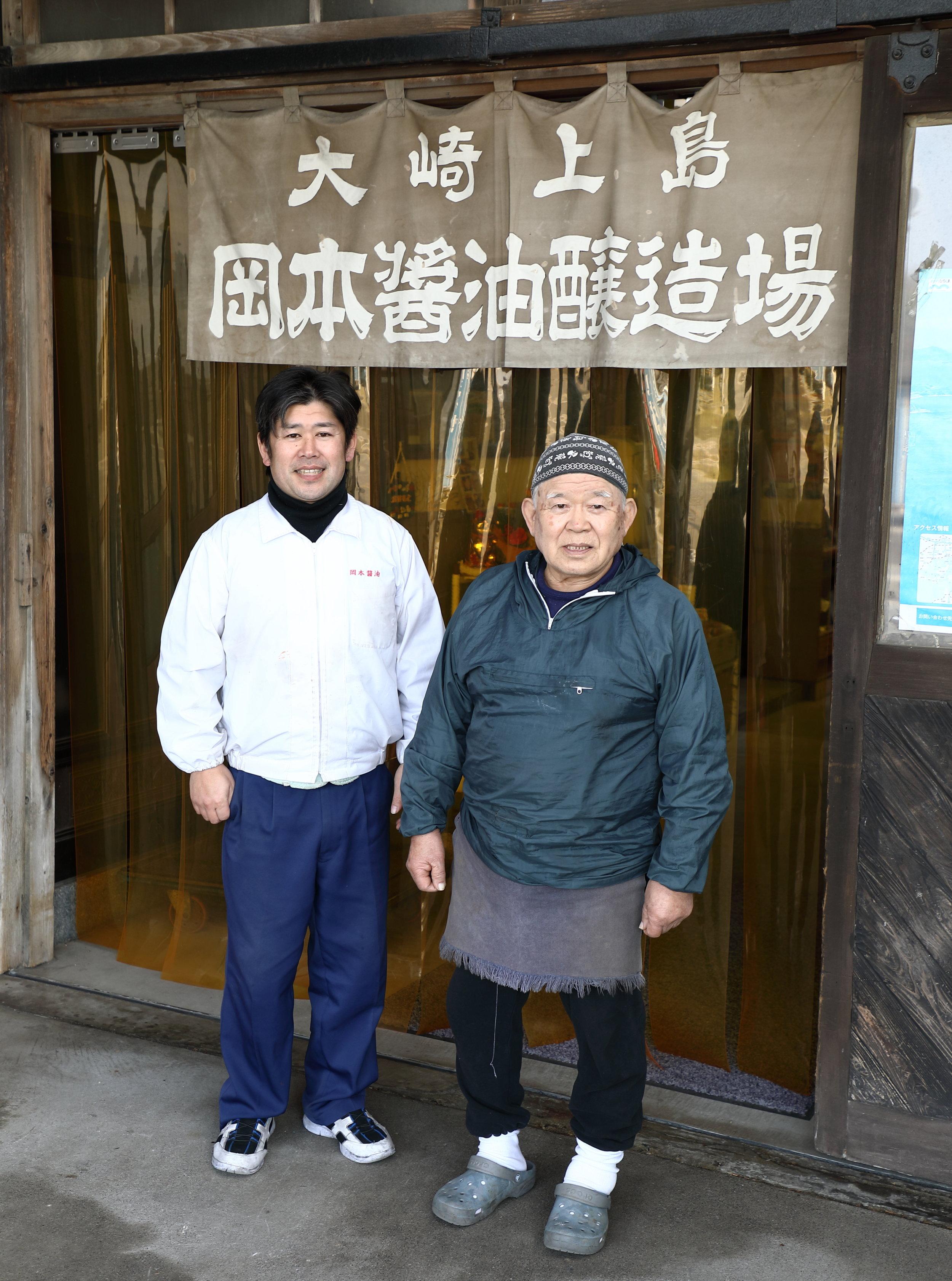 Tetsuya & Yoshihiro Okamoto