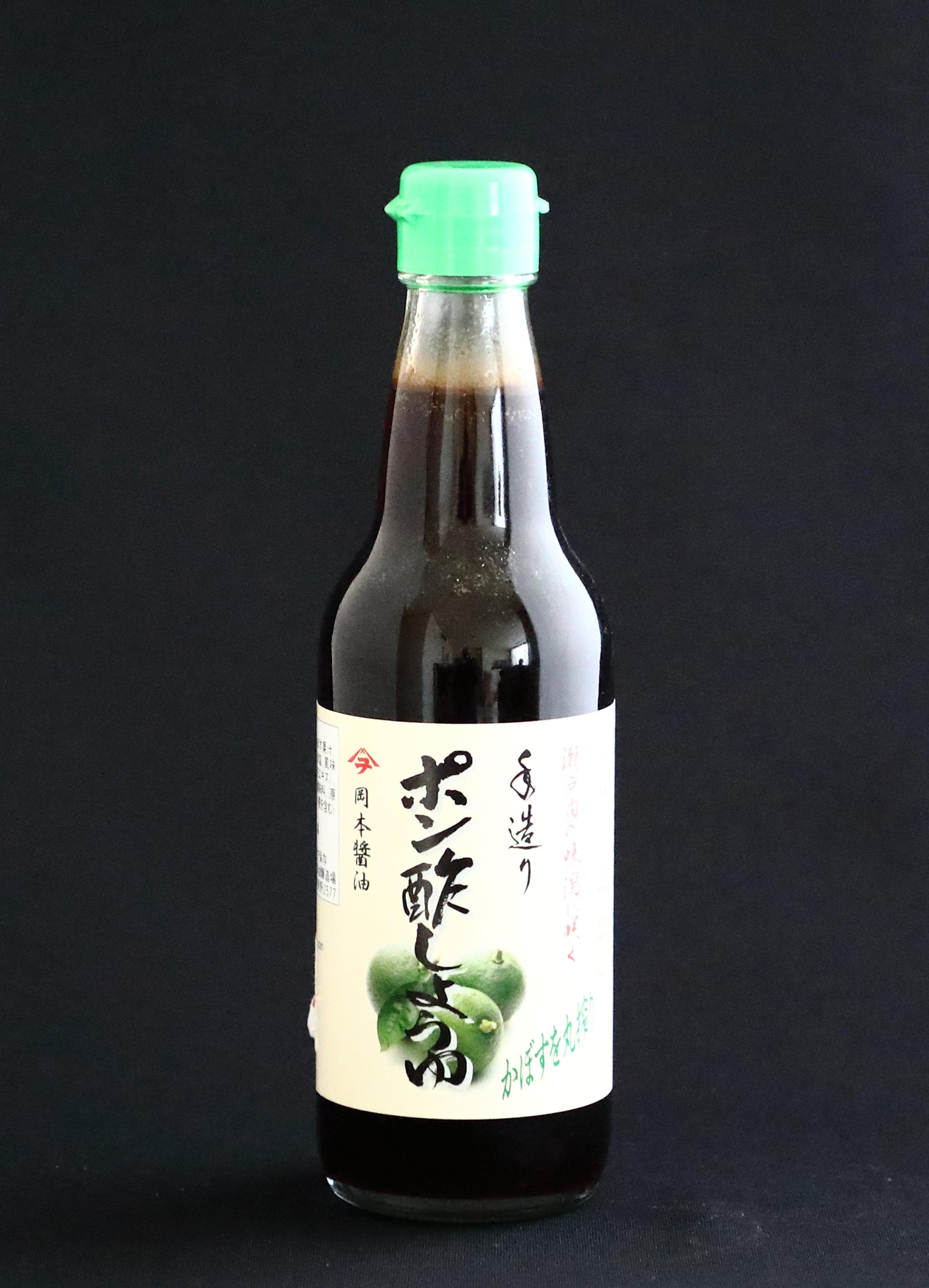 Okamoto's  ponzu  sauce is a blend of its  koikuchi  soy sauce and  kabosu  citrus.