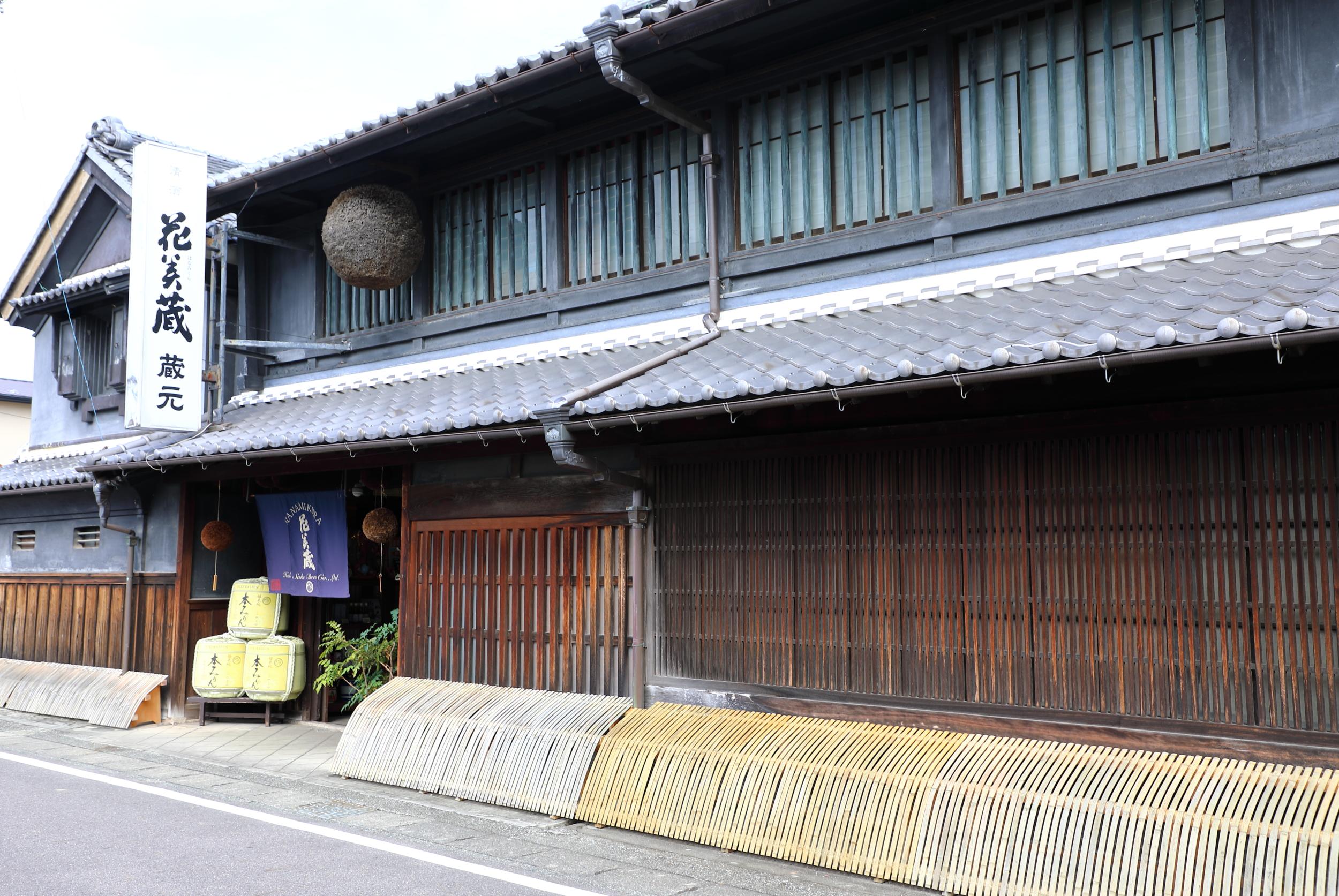 The main Edo-era building of Hakusen Shuzo in Kawabe city.
