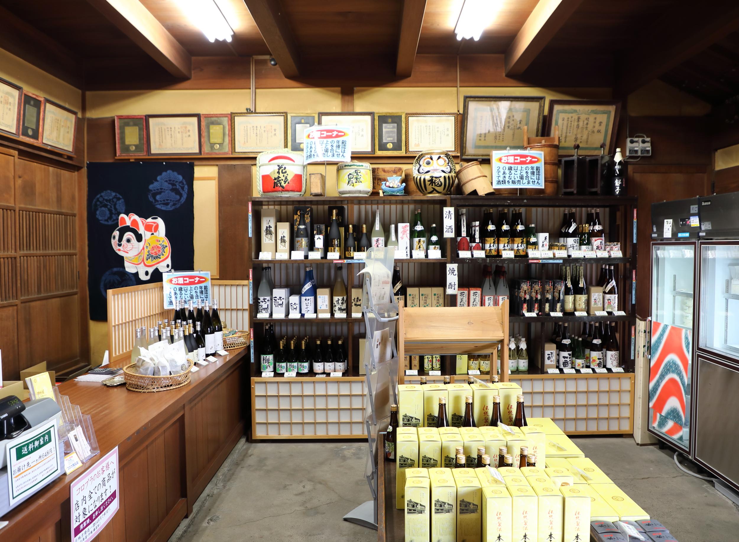 The shop at Hakusen Shuzo.
