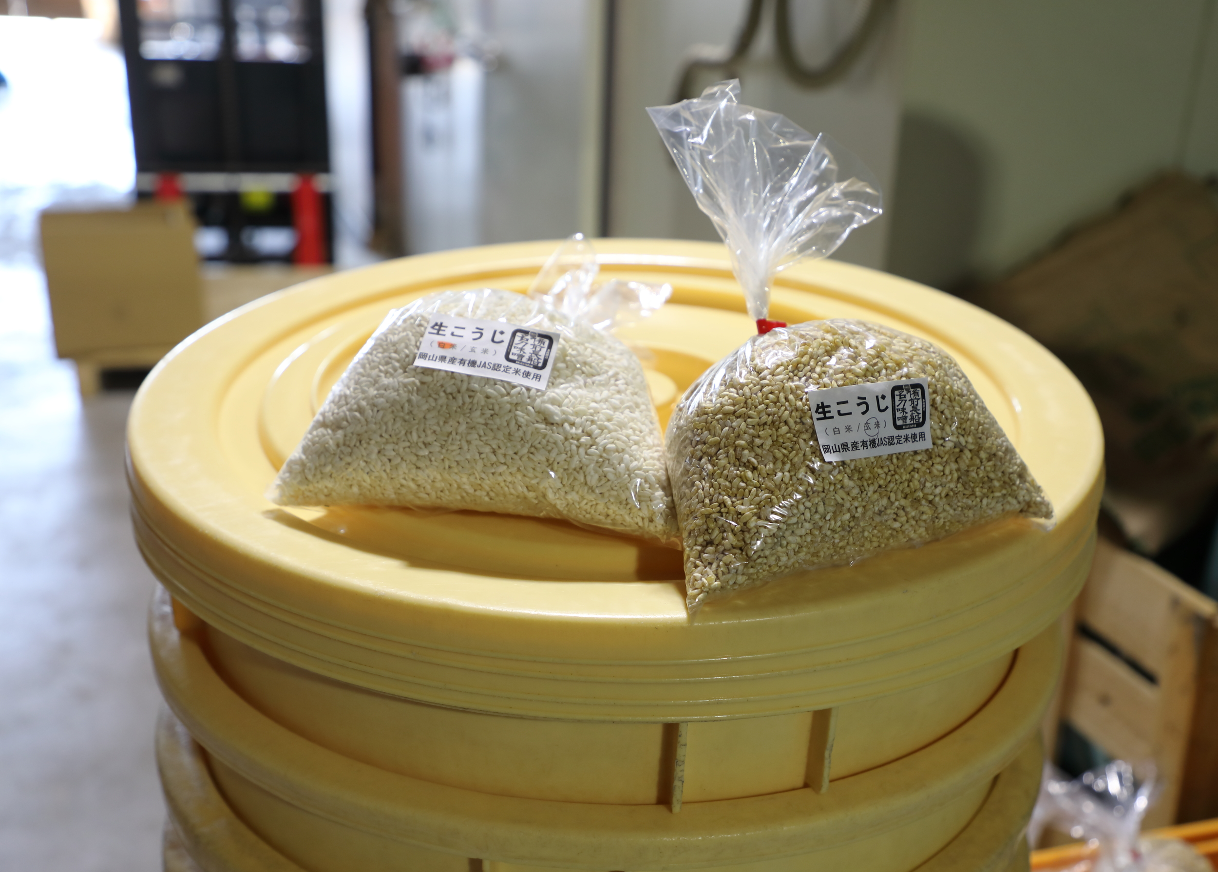 From right to left: one kilogram bags of fresh brown rice koji and white rice koji.