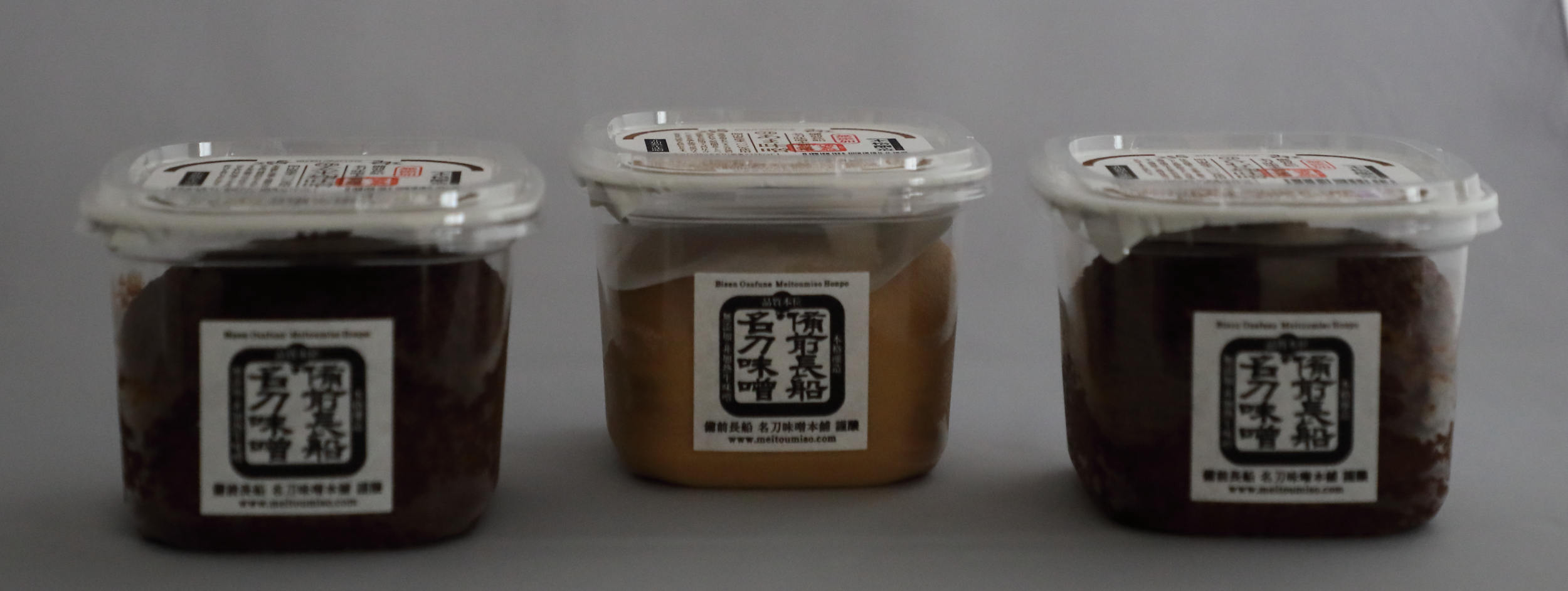 Meitou's Genmai, Ama & Awase-Koji Miso