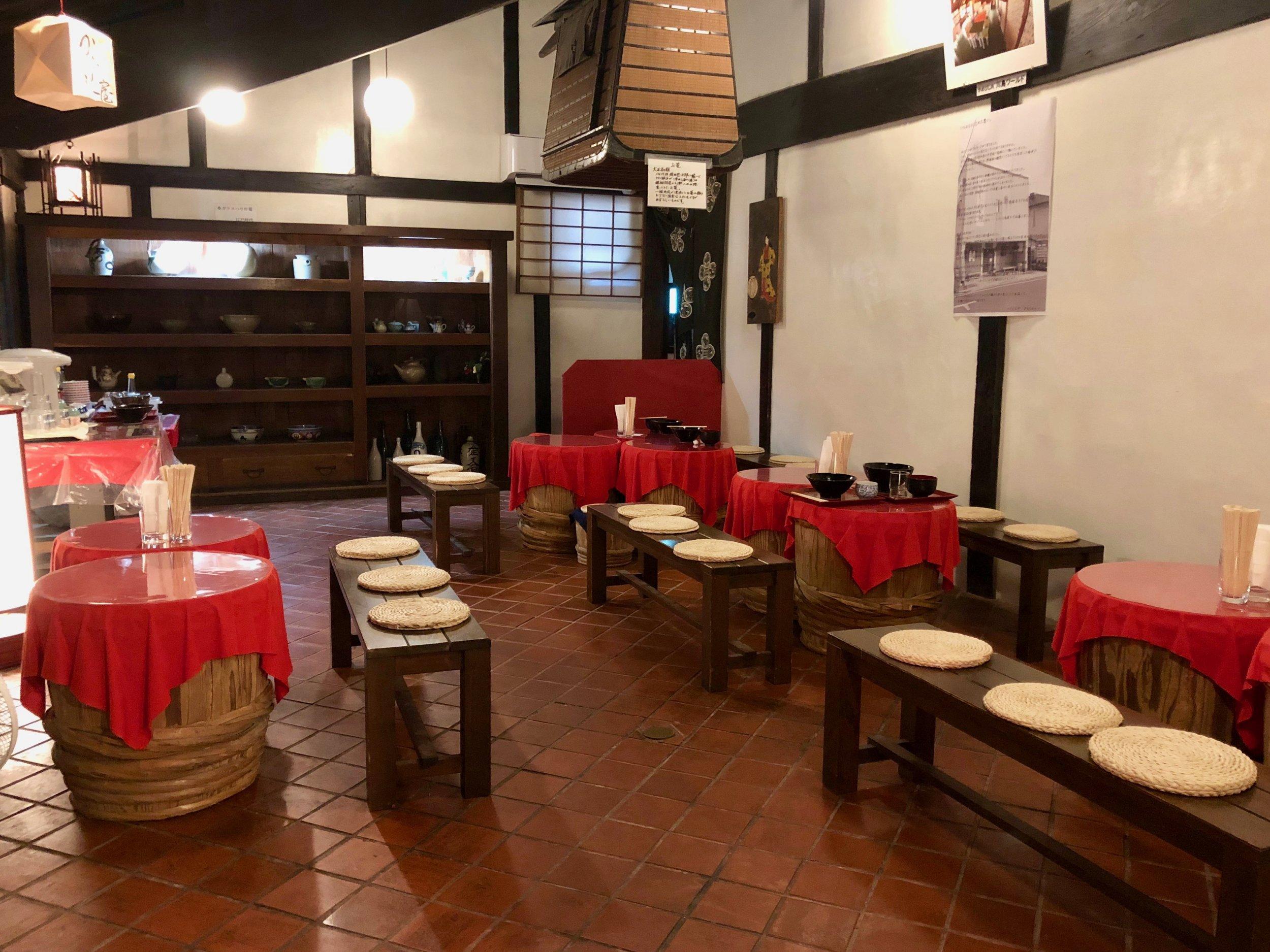 The cafe at Kamebishiya.