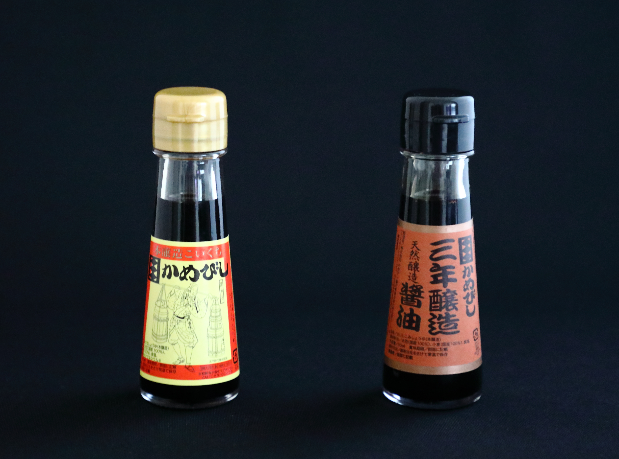 On the left is a bottle of Kamebishiya's two-year  koikuchi  soy sauce and on the right its three-year double-brewed, re-fermented soy sauce.