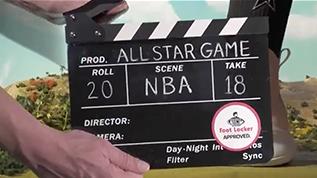 NBA All Star Kicks 2018