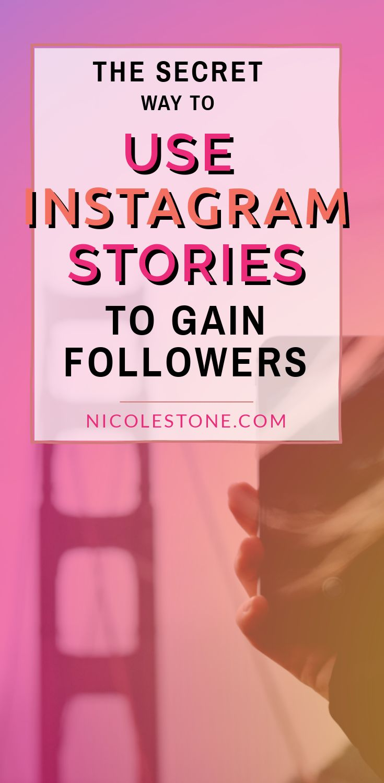 USE INSTAGRAM STORIES.jpg