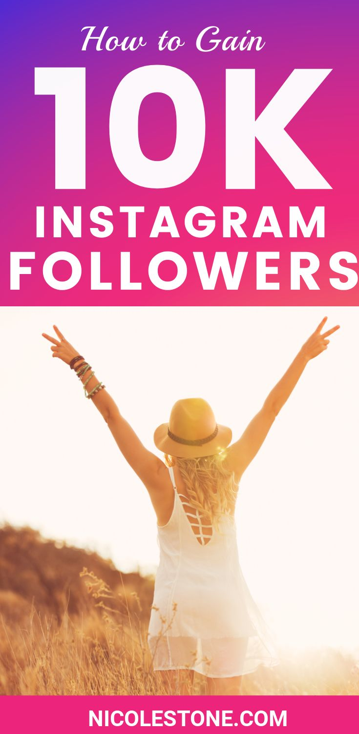 How to gain Instagram follower fast! This is the real, ultimate guide to building your Instagram following! #instagramtips #socialmedia #marketing