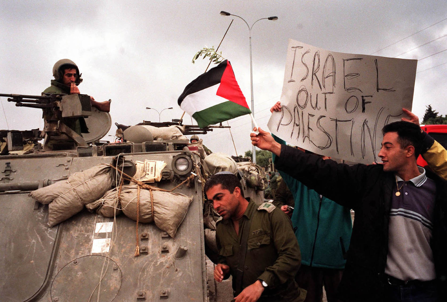 Palestina 013.JPG